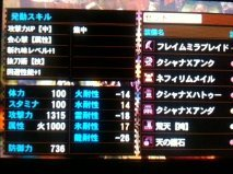 mh4g-大剣.jpg